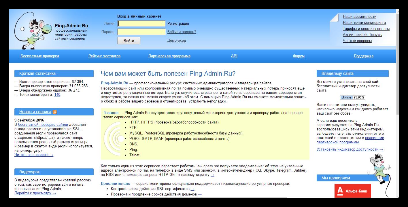 kak-ustanovit-i-nastroit-vps-server-dlya-torgovli-na-foreks-proveryaem-dostupnost-servera