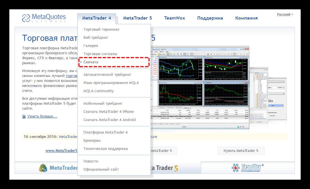 kak-ustanovit-i-nastroit-vps-server-dlya-torgovli-na-foreks-punkt-5