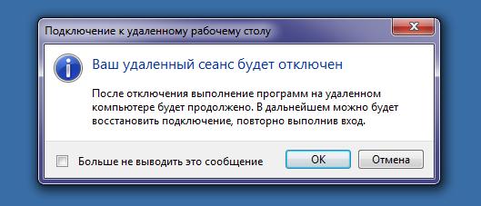 kak-ustanovit-i-nastroit-vps-server-dlya-torgovli-na-foreks-punkt-6