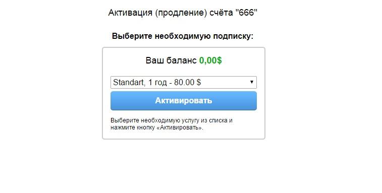 Работа с сервисом MarketStat Регистрация 3