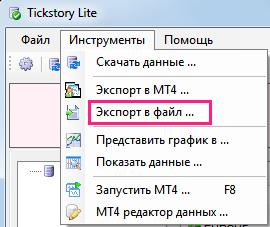 Export v file 1