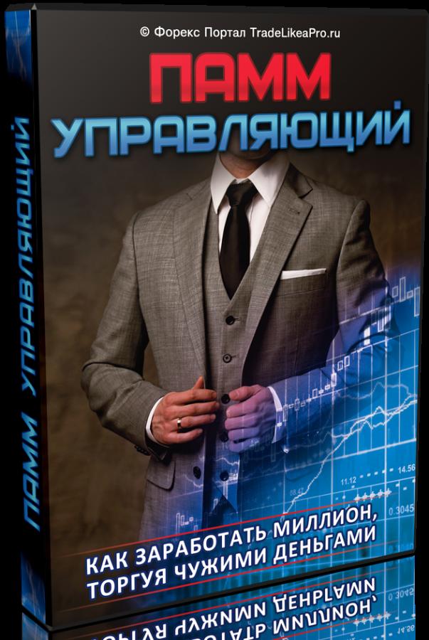 DVD004