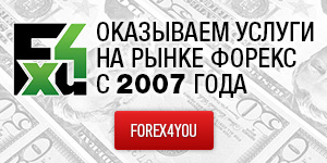 forex4you-C
