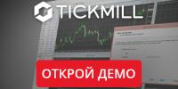 Tickmill_small