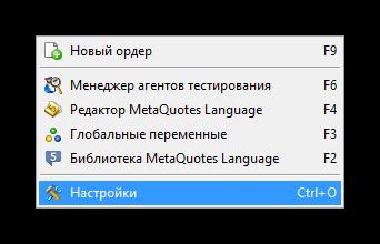 Как установить индикатор в MetaTrader 5. Установка индикатора из интернета 3