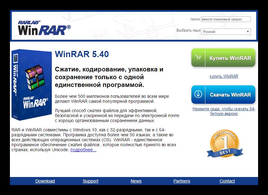 rabota-s-vps-optimizatsiya-sistemyi-7