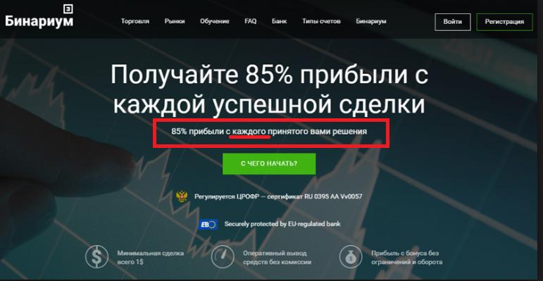kak-piaryatsya-brokeryi-na-forumah-vse-eshhe-hotite-rabotat-s-brokerami-predlagayushhimi-revolyutsionnyie-usloviya-sotrudnichestva-2