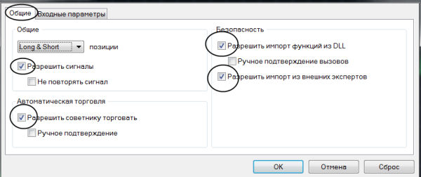 Forex hacked советник
