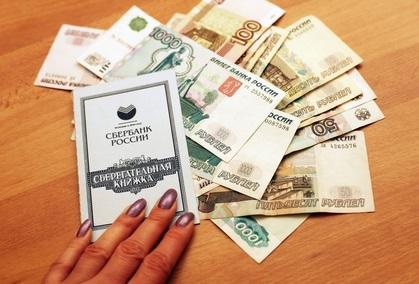 инфляция в россии