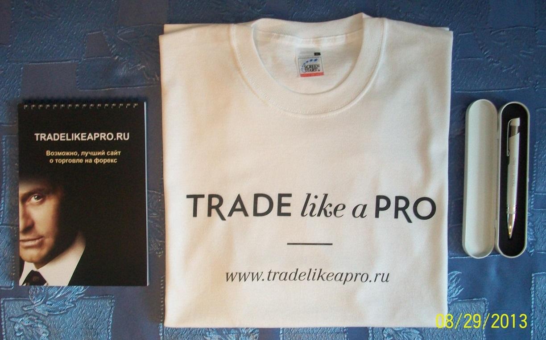 Сувенирная продукция TradeLikeaPro