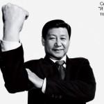 Как торговать китайский Юань? Секреты валютной пары USDCNH