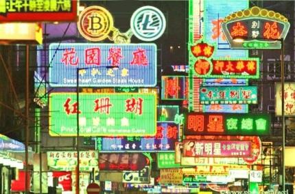 Высокий спрос юань форекс