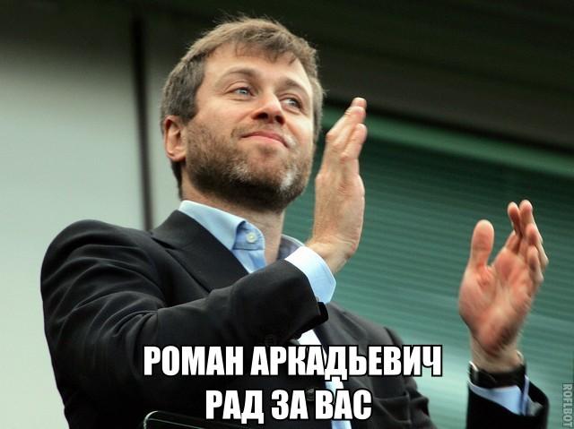 roman_abramovich