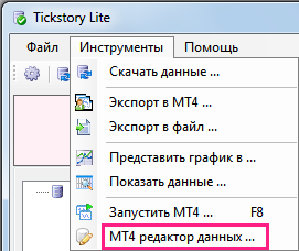 Instrumenty Redaktor