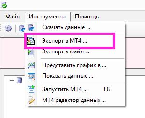Menu Export MT4