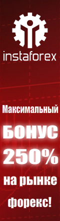 250pct_120x600_ru