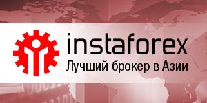 instaforex C