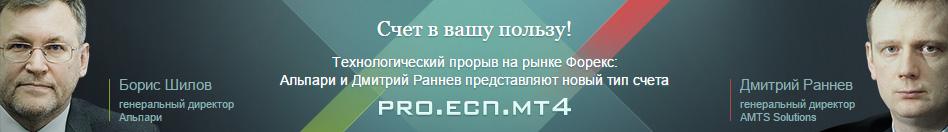 pro_ecn_banner