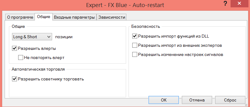 fxblue screen3
