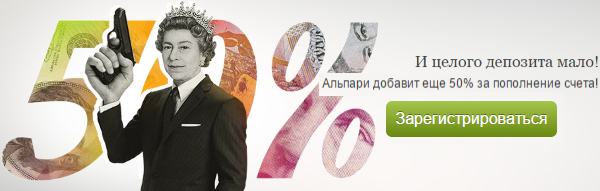Bonus_50%