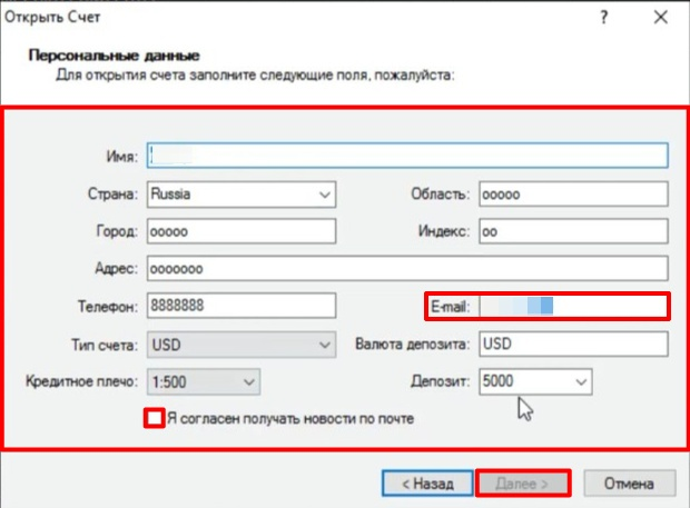 Демо счет форекс тренд блог о форекс bir-forex о forex
