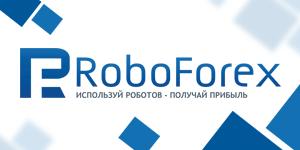 https://tlap.com/wp-content/uploads/2016/05/RoboForex-logo-00021-1.png