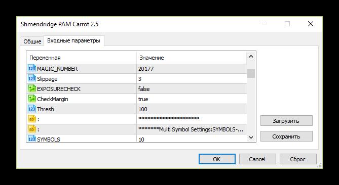 Как установить советник в MetaTrader 5 .Установка советника на график 2