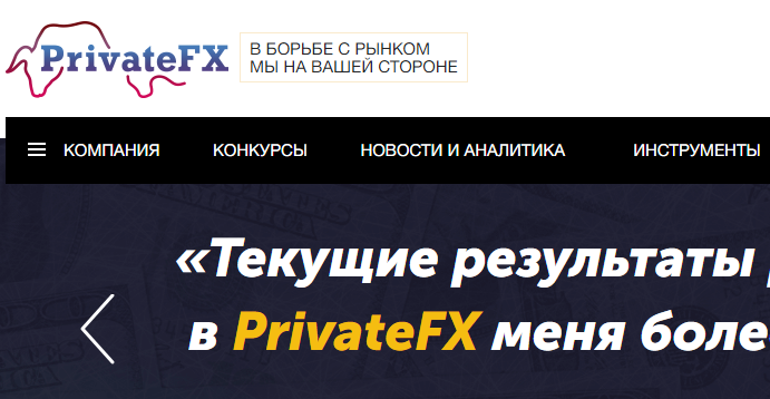 kak-piaryatsya-brokeryi-na-forumah-foreks-eto-borba-s-ryinkom-vot-eto-ya-ponimayu-pravilnaya-motivatsiya