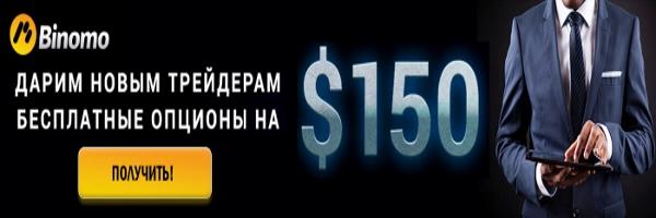 kak-piaryatsya-brokeryi-na-forumah-vse-eshhe-hotite-rabotat-s-brokerami-predlagayushhimi-revolyutsionnyie-usloviya-sotrudnichestva
