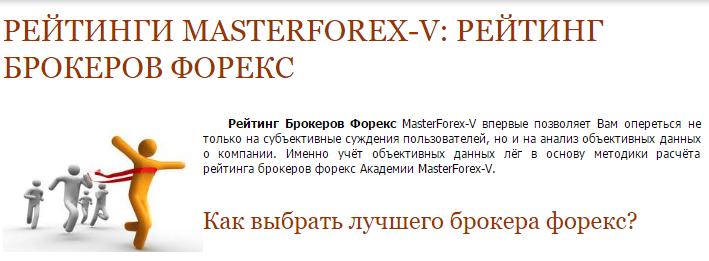 kak-piaryatsya-brokeryi-na-forumah