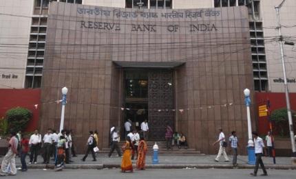 rezervnyiy-bank-indii