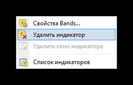 virtualnyiy-hosting-predvaritelnaya-nastroyka-2