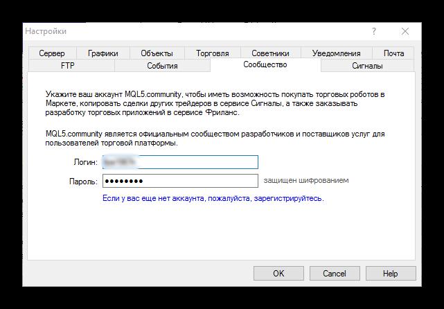 virtualnyiy-hosting-predvaritelnaya-nastroyka-3