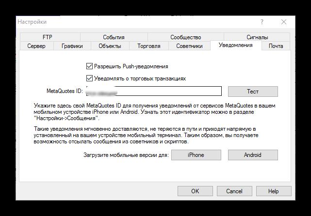 virtualnyiy-hosting-predvaritelnaya-nastroyka-4
