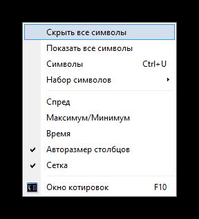 virtualnyiy-hosting-predvaritelnaya-nastroyka