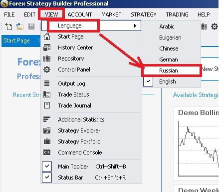 Forex strategy builder rus торрент forex breakout system forum