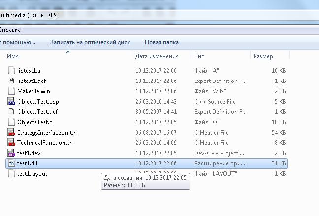 Forex tester свои индикаторы бинарные опционы это лохотрон или нет