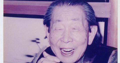 Ichimoku Kinko Hyo: индикатор и торговая стратегия