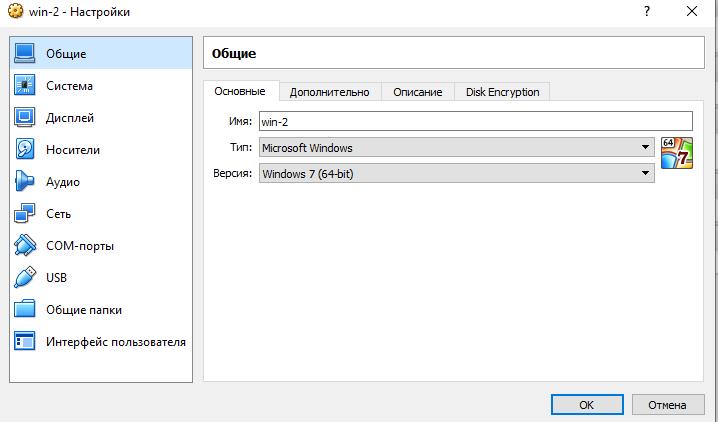 регистрация на домене store