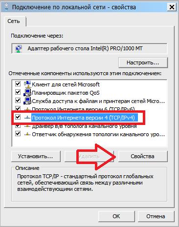 vps сервера minecraft с