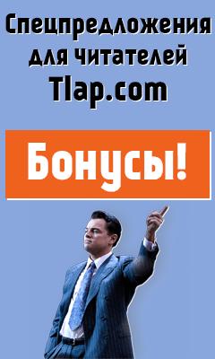 https://tlap.com/wp-content/uploads/2020/07/bonusi240.png.af80b8a976fe6dc0e4f4522defdbd4a1.png